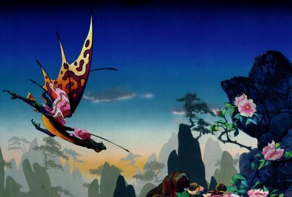 Esse dragão é do Roger Dean!