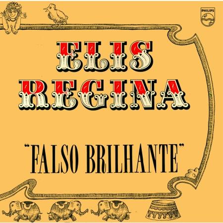 Falso-Brilhante_01
