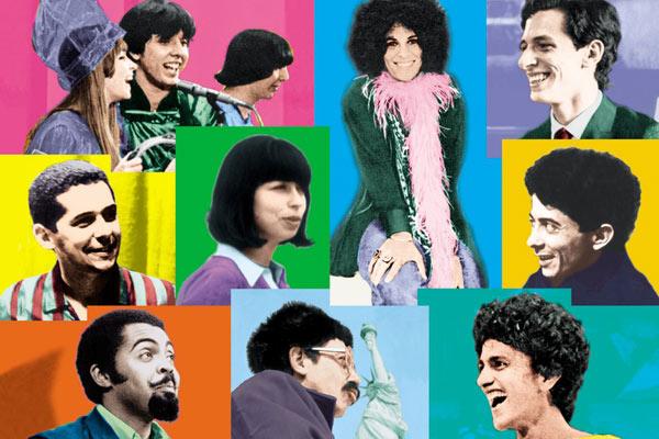 """Detalhe da capa do livro """"Tropicália - A História de uma Revolução Musical"""" de Carlos Calado"""